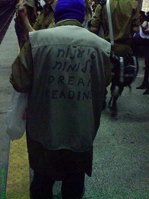 dream_reading.jpg