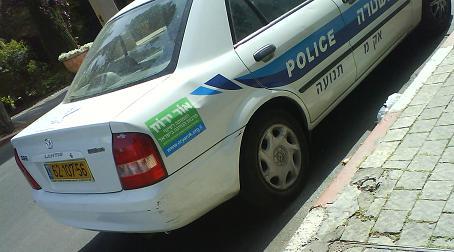 police-car-red-white-2.JPG