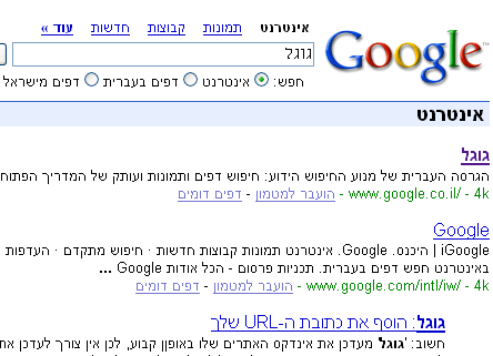 search-google.PNG