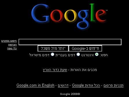 google-earthhour-1