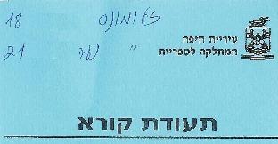 lib-card