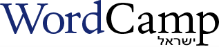 wordcamp-israel-2008-logo.png