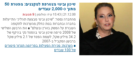 themarker3.png