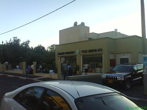 kababir-pharmacy-1.JPG