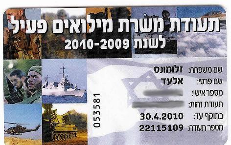 mil-card.JPG